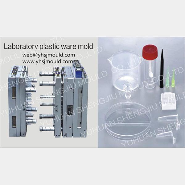 مختبر البلاستيك وير القالب